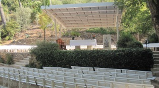 Open area for mass