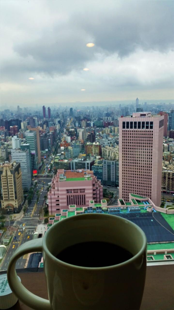 Starbucks 35th floor
